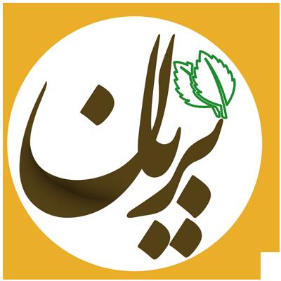 بریان، غذای سنتی اصفهان